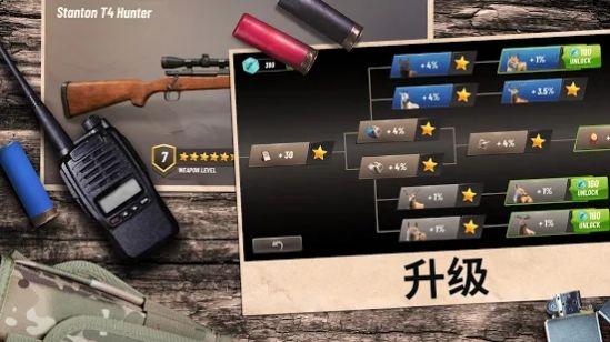 狩猎竞赛无限金币中文破解版图2