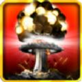 核弹模拟器无限核弹中文版免费下载