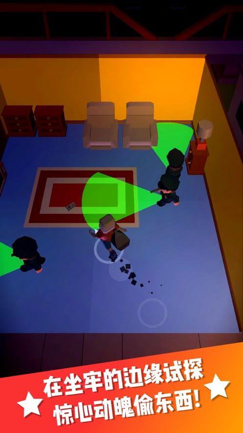 安保公司游戏安卓版图1