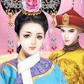 高中萝莉变皇妃手游官方版