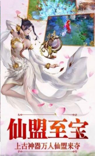 九界炼魂手游官方安卓版图2