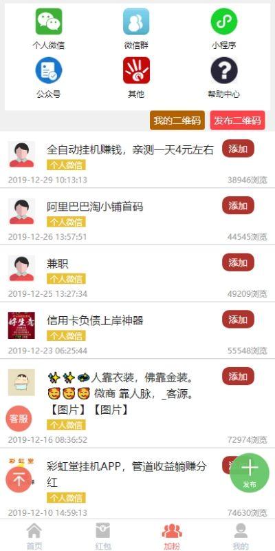 熊猫赚钱app官网最新版图1