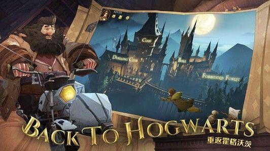 哈利波特魔法觉醒评测:探索奇妙的魔法世界[视频][多图]图片2