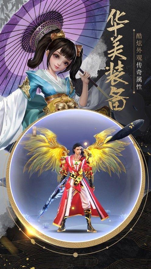 红楼剑仙手游官方版图2