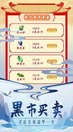 全民护驾红包版手游福利版图2
