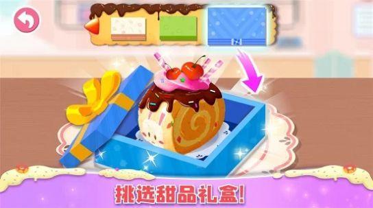 面包店大亨蛋糕帝国游戏手机版图1