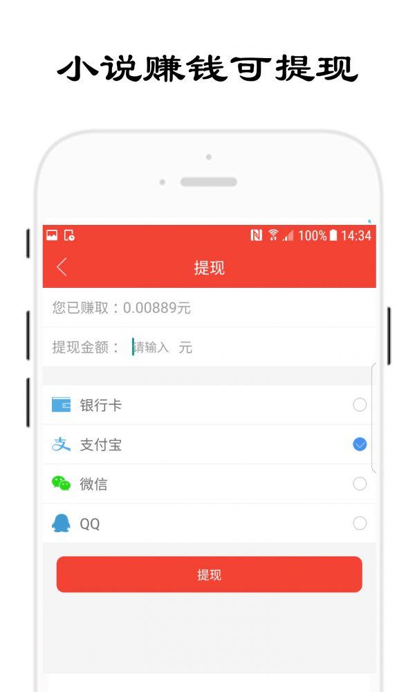 91虫子挂机赚钱官网app软件下载图片1