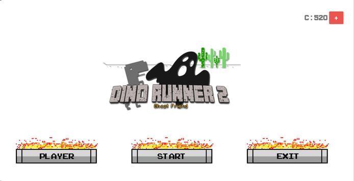 恐龙赛跑者2游戏安卓版图0