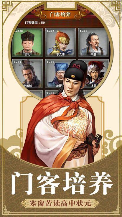 九品探花门游戏官方最新版图片1