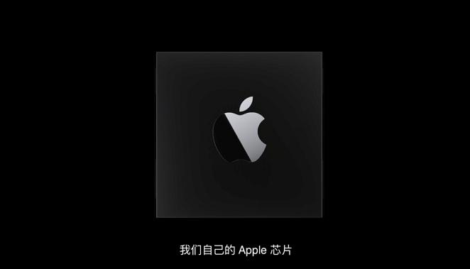 苹果Mac弃用英特尔芯片怎么回事?自研芯片真能取代英特尔?[多图]
