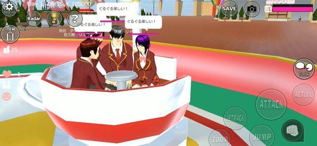 樱花学园校园模拟器结婚做饭汉化版下载图2