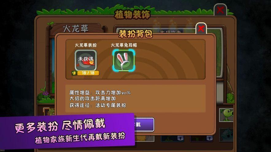 植物大战僵尸22.4.5全植物5阶超级修改版下载图3