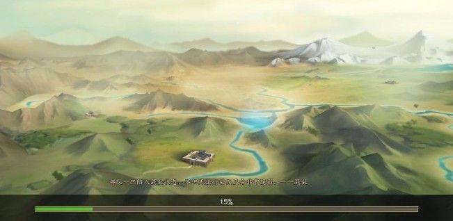 策魂三国评测:全新的战棋三国[视频][多图]图片3