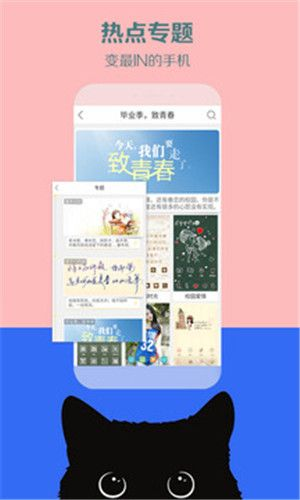 秀态壁纸APP手机版图片1