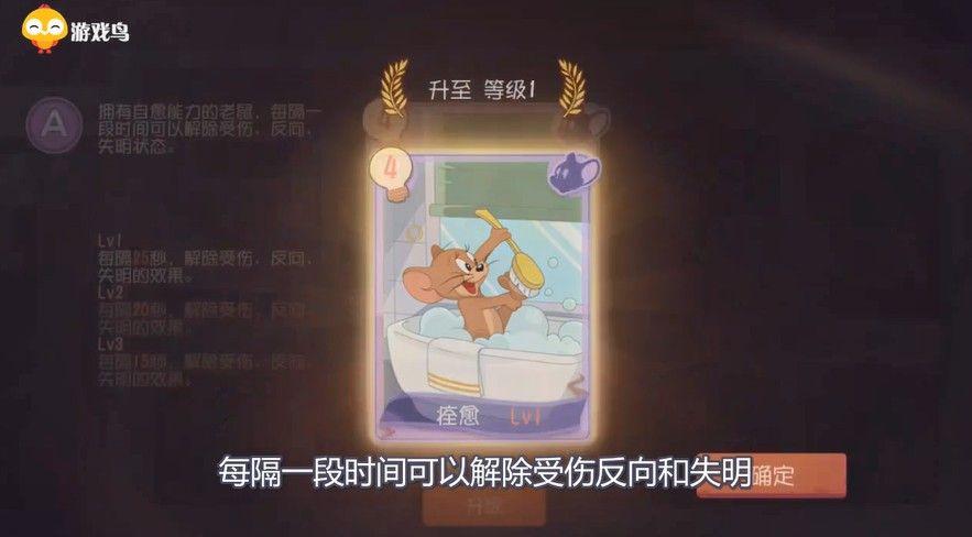 猫和老鼠:杰瑞二表哥魔术师登场,还有隐藏职业卡牌大师,太强了[视频][多图]图片2