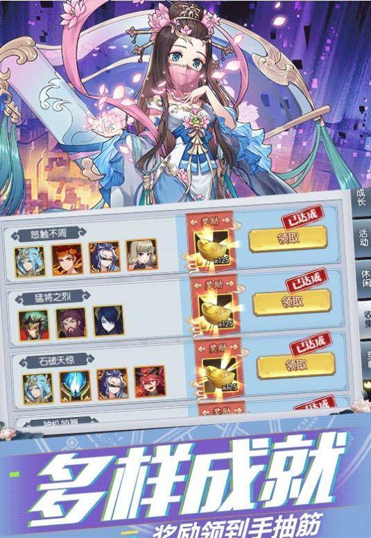 第五方舟游戏官方测试版(The Fifth Ark)图3
