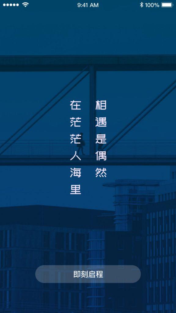 情绪广场APP安卓版图片1