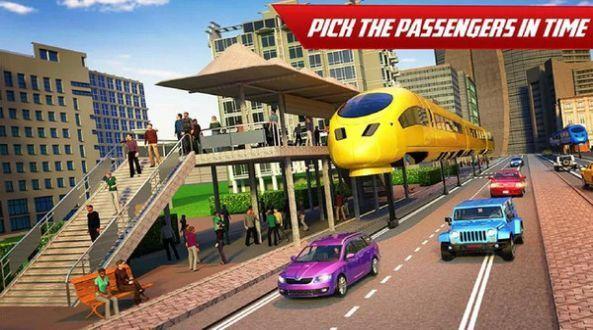 未来派火车游戏最新版图0
