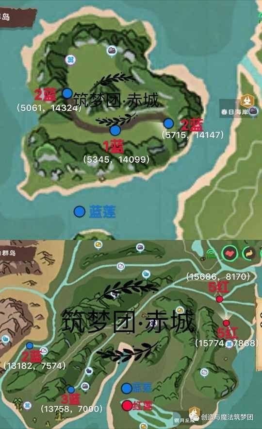 创造与魔法蓝莲位置图2020:蓝莲刷新时间坐标分布图[多图]图片2