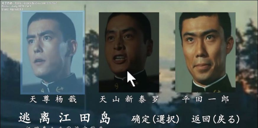calodie逃离江田岛游戏手机版图3