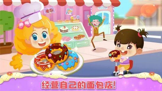 面包店大亨蛋糕帝国游戏手机版图2