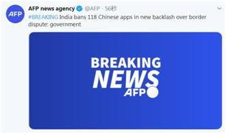 印度宣布再禁用118款中国App怎么回事?印度已禁用224款中国App[多图]