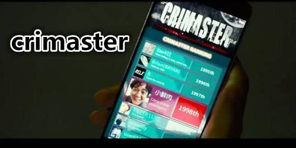 Crimaster犯罪大师突发案件答案大全:突发案件答案及流程一览[多图]