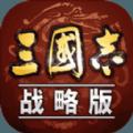 三国志战略版胡歌代言手游官网下载