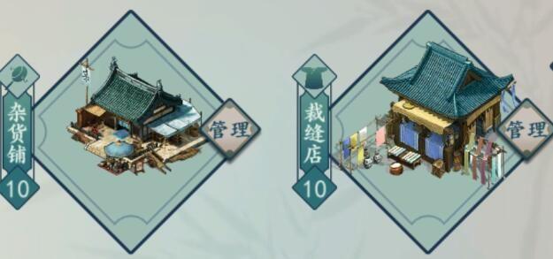 一亿小目标2船队怎么升级?船队等级提升攻略[多图]图片1