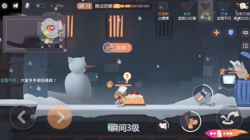 猫和老鼠:用推奶酪速度和队友抢刷火箭的时间,这个游戏怎么了?[视频][多图]图片2