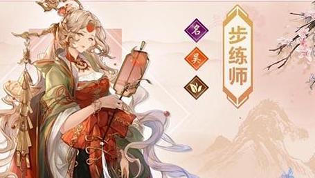 三国志幻想大陆礼包码八月:8月最新兑换礼包码大全[多图]