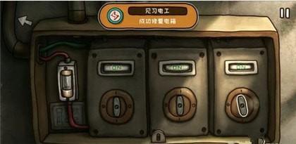 南瓜先生2九龙城寨攻略大全:1-5全章节图文通关攻略[多图]图片7