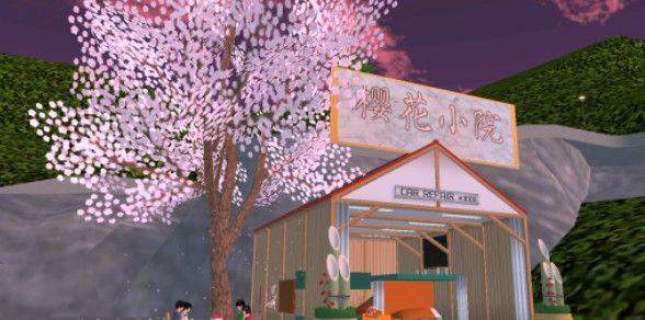 樱花校园模拟器新版怎么建房子?房子建造攻略[多图]图片2
