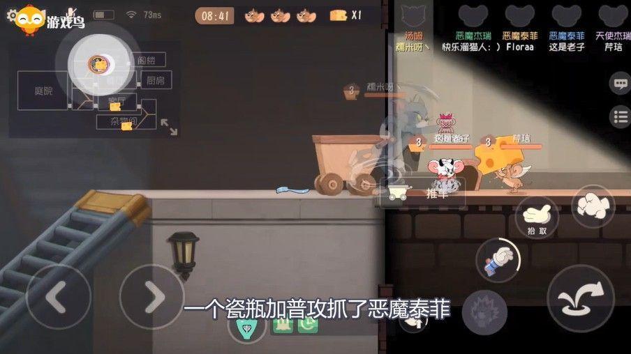 猫和老鼠:墙洞已经被砸开,天使杰瑞还未进洞,汤姆能抓到她吗?[视频][多图]图片2