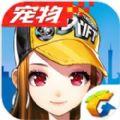 QQ飞车手游体验服腾讯正版游戏下载