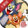 猫和老鼠账号密码免费送4399官方版v6.12.4