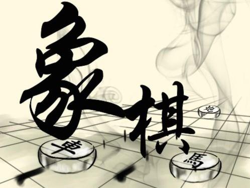 天天象棋残局挑战186期攻略:7.20残局挑战186关破解方法[多图]