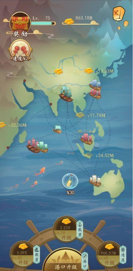 一亿小目标2船队怎么升级?船队等级提升攻略[多图]图片2