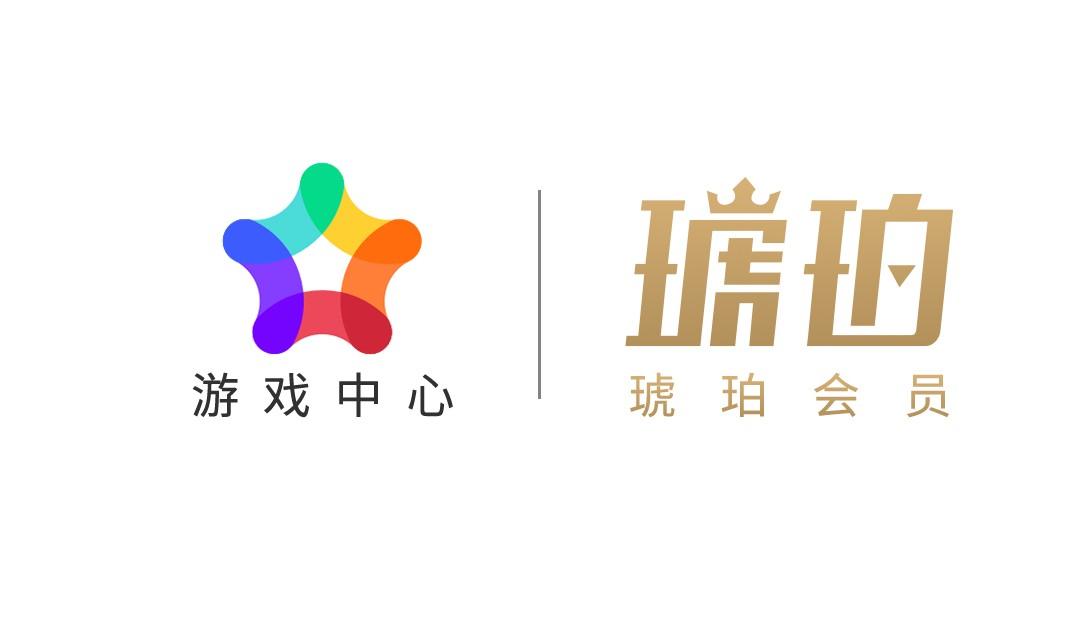 大话手游xOPPO游戏中心 去哪儿中国行降临长安[视频][多图]图片8
