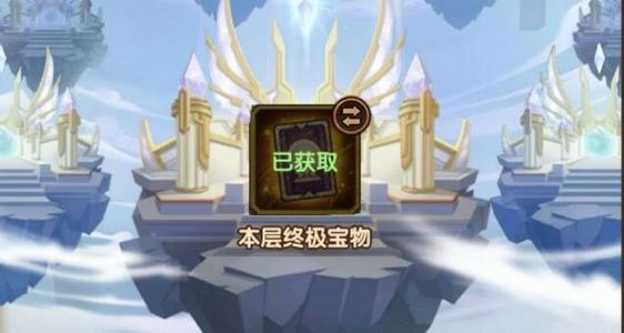 剑与远征神匣遗迹钥匙掉落攻略:神匣遗迹快速获得神匙技巧[多图]