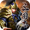 乱世三国征战九州手游官网正式版