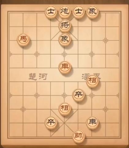 天天象棋残局挑战178期通关攻略:5月25日残局挑战178关步法图[多图]