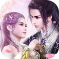 腾讯灵剑尊手游官网版下载安卓正式版