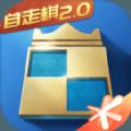 腾讯自走棋2.0游戏官方版