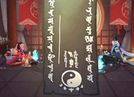 阴阳师2020年8月神秘图案是什么?八月神秘符咒图案画法分享[多图]
