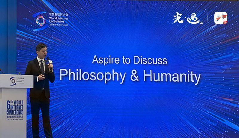 陈星汉携《光·遇》亮相世界互联网大会,诠释游戏艺术之美[视频][多图]图片2