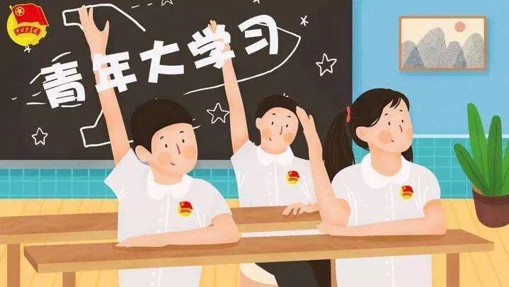 青年大学习第九季第六期答案大全:第九季第6期答案题目解析[多图]