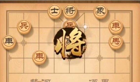 天天象棋残局挑战177期攻略:5.18残局挑战177关破解走法图[多图]