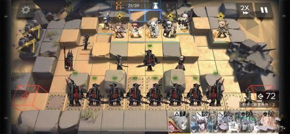 明日方舟DM-EX关卡攻略大全:DM-EX突袭全关卡通关攻略[多图]图片3