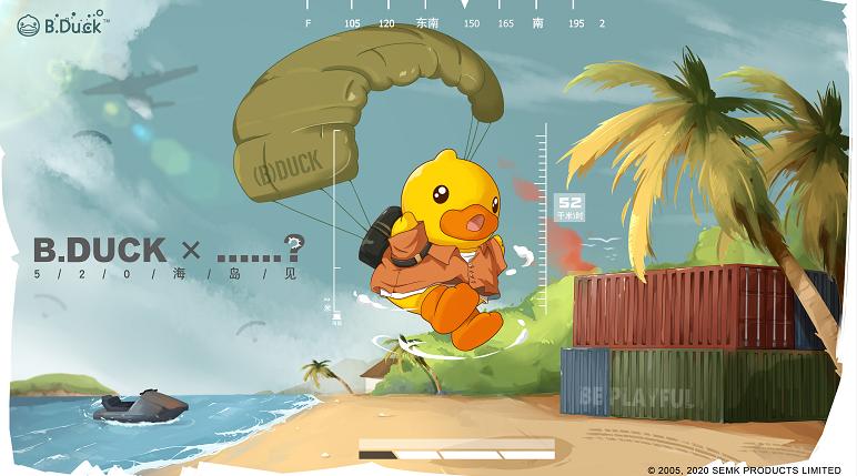 和平精英小黄鸭在哪里?小黄鸭宝箱刷新位置分享[多图]图片2